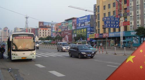 Kina bild för landningssida