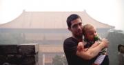 Bild vid Minggravarna utanför Peking
